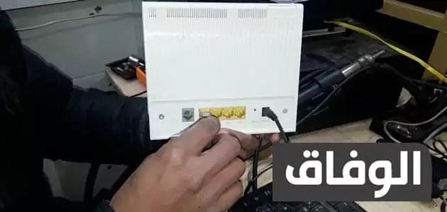vodafone hg553 ليشتغل مع اتصالات المغرب