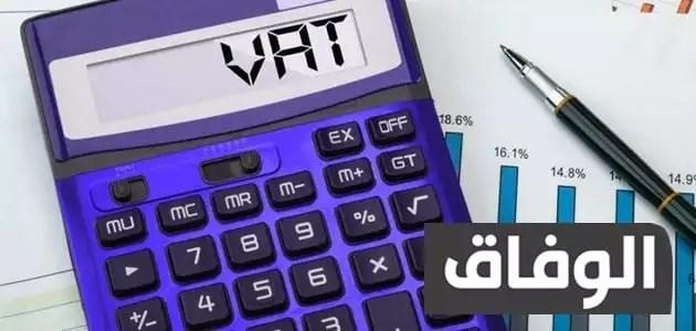 كيفية حساب ضريبة القيمة المضافة للمقاولات