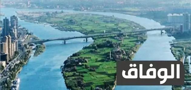 مقدمة بحث عن نهر النيل