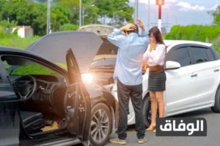 ارخص تأمين للسيارات الكورية