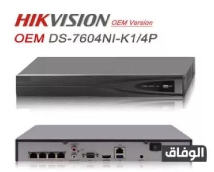 الرقم السري لجهاز dvr Hikvision