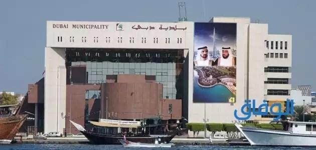 تمديد الزيارة في الإمارات 2021