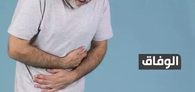 علاج ألم أعلى البطن