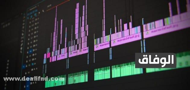 فصل الصوت عن الموسيقى audacity