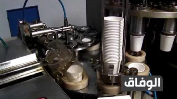 سعر ماكينة تصنيع الأكواب الورقية في مصر