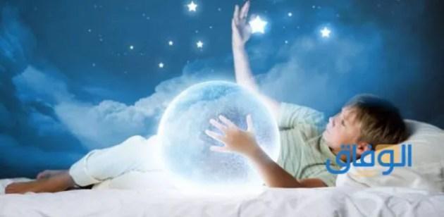 تفسير الأحلام لابن سيرين حرف الميم