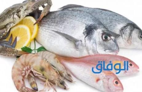 تفسير حلم أكل السمك للحامل