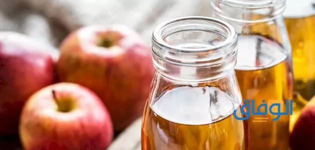 خل التفاح بديل لعلاج دوالي الخصية