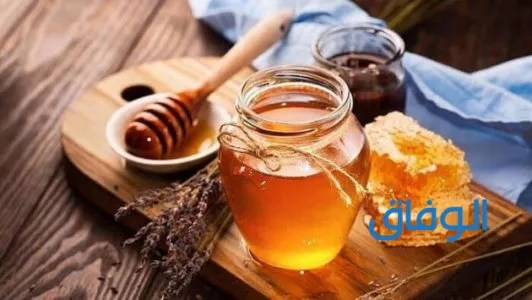 عسل النحل لعلاج اللحمية