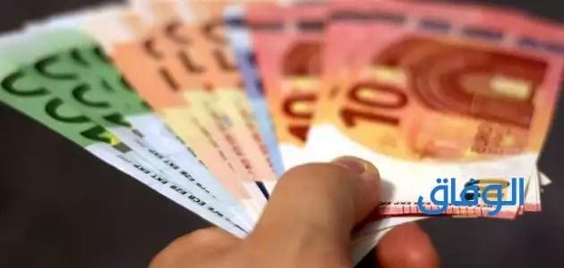 قرض بالبطاقة الشخصية فقط من الجمعية الإسلامية الخيرية