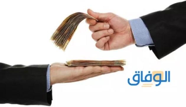 قروض مؤسسة محمد السادس بدون فائدة 2021