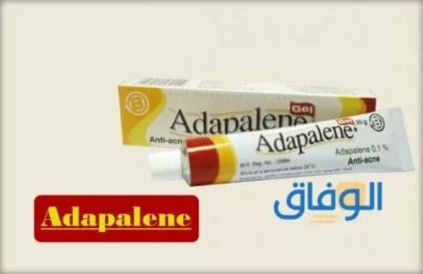 كريم التقشير Adapalene gel
