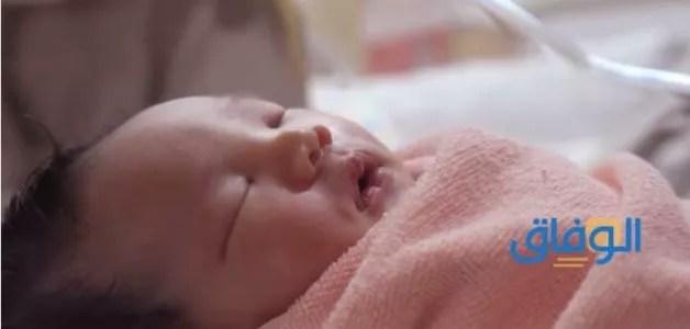نسبة هرمون الحمل في اليوم 14 من الترجيع