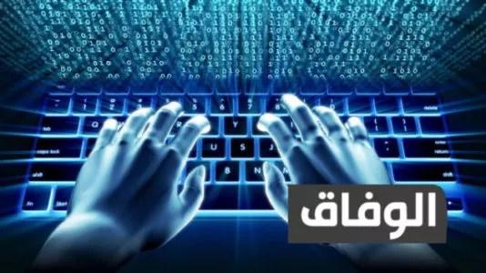 أفضل باقة إنترنت في مصر 2021