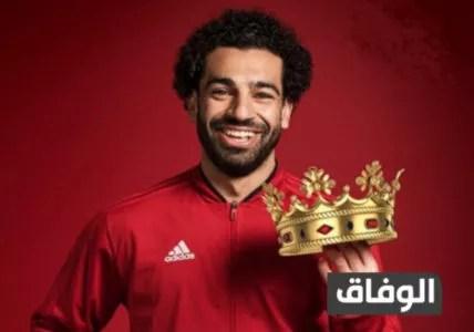 راتب محمد صلاح الاسبوعي 2021
