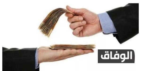 قرض شخصي بالبطاقة فقط 2021