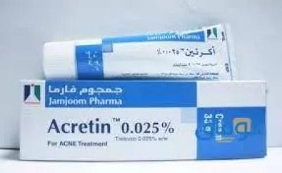 سعر كريم اكرتين في الأردن