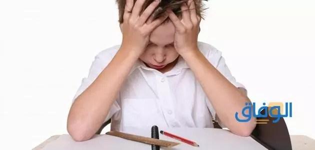 استبيان عن ضعف التحصيل الدراسي