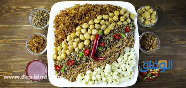 اسماء أكلات مصرية للغداء