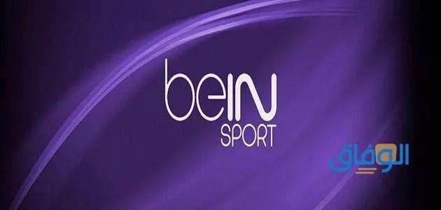 اشتراك bein sport في مصر 2021