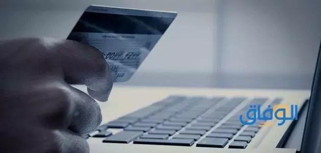 الأوراق المطلوبة لعمل فيزا مشتريات بنك مصر