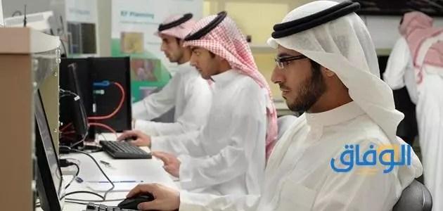 الهيئة العامة للزكاة والدخل الخدمات الإلكترونية