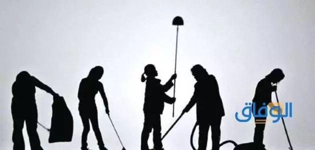 نموذج اقرار تنازل عن خدمات العمالة المنزلية ومن في حكمهم
