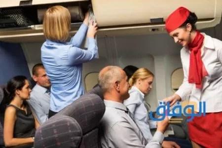 راتب مضيفة طيران