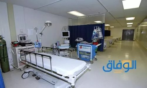 بوابة خدمات المرضى الإلكترونية قوى الأمن