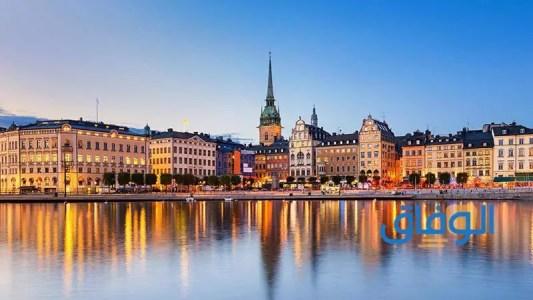 المدة المسموح بها مغادرة السويد