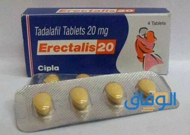 دواعي استعمال إريكتالس Erectalis وآثاره الجانبية