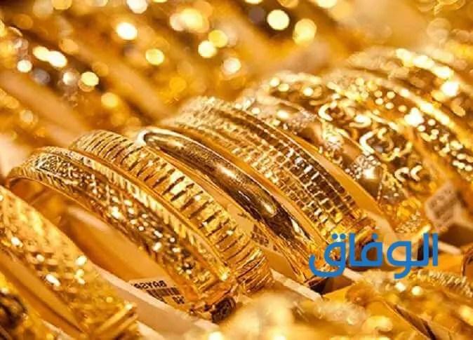 سعر الذهب في السويد باليورو