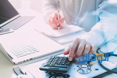 حاسبة التمويل العقاري بنك الراجحي المدعوم
