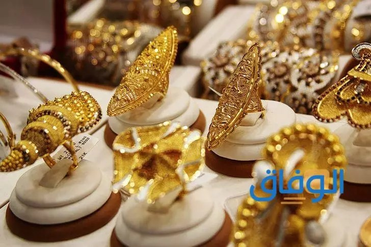 قيمة المجوهرات السورية بالسويد