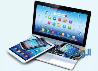 مزايا استخدام الأجهزة الإلكترونية الذكية