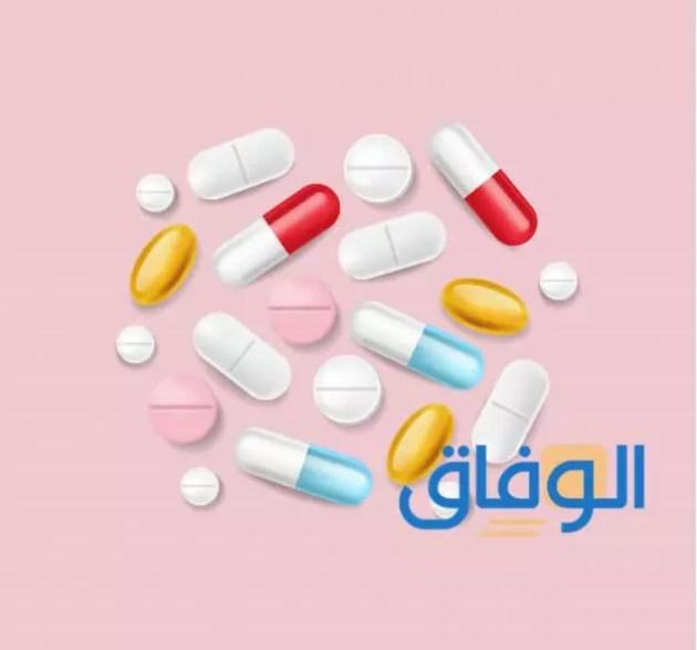 موانع استعمال دواء اريكتاليس