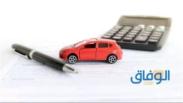 نموذج طلب تسجيل شراء سيارة جديدة بالمصارفة