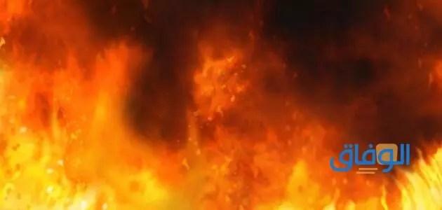 تعرف على تفسير حلم النار في البيت ودلالات رؤيا بيت معروف يحترق وبشارات إطفاء الحريق والحريق بدون دخان أو حرارة