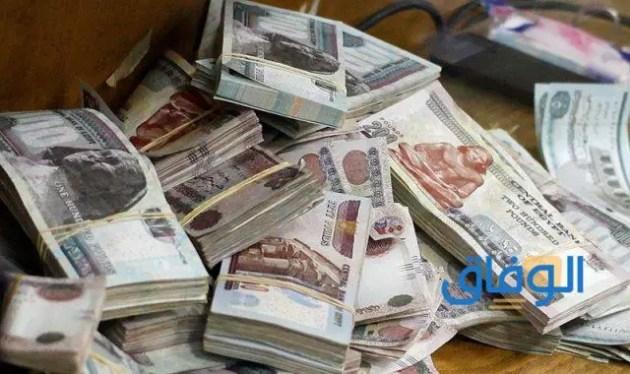 قرض حسن من بنك ناصر