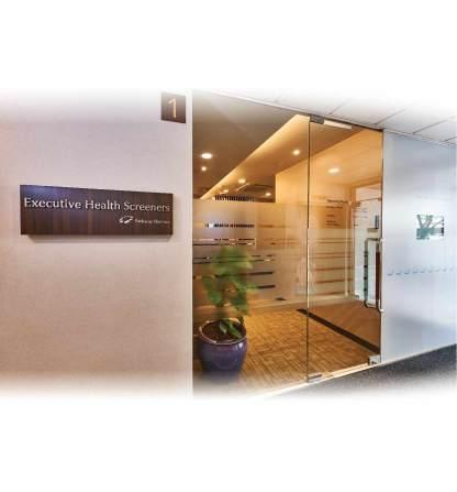 Parkway East Hospital Executive Health Screening Jebhealth Deals