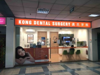 Braces Consultation Kong Dental Surgery Jebhealth Deals