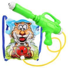 Backpack Water Gun