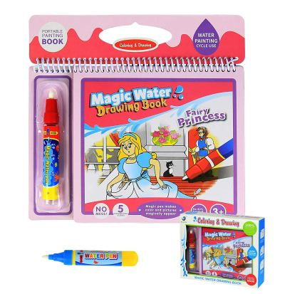 Amazon : Coloring Doodle Book for Kids Just $6.80 W/code (Reg : $16.99) (As of 9/18/2019 4.47 PM CDT)