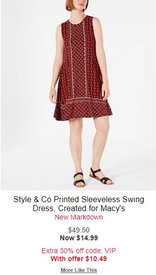 Macy's : Swing Dress From $10.49 W/Code !!