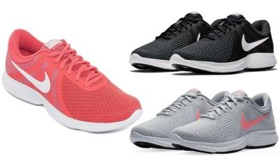 JCPenney : Nike Women's & Men's Revolution 4 Running Shoes Just $39.99 (Reg : $60)