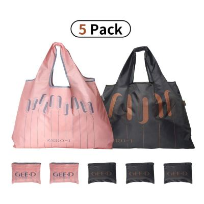 Amazon : 5 Pack Large 50LBS Fashionable Grocery Bags Just $8.99 W/Code + $1 Off Coupon (Reg : $19.99) (As of 10/12/2019 9.21 PM CDT)