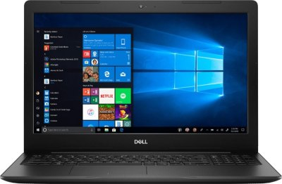 """Dell Inspiron 15.6"""" Touch-Screen Laptop for $279 (reg: $449) 