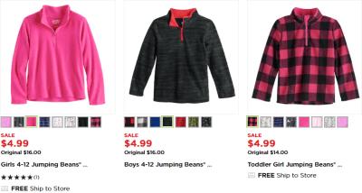 Kohl's : Fleece Sweatshirts From $4.99!