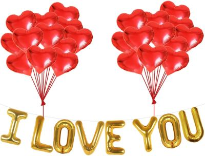 Amazon : I Love You Balloons and Heart Balloons Kit - Pack of 28 Just $9.97 (Reg : $34.97) (As of 1/22/2020 5.36 AM CST)