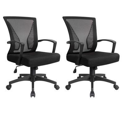 WALMART: Walnew 2 Pieces Computer Ergonomic Mid Back Chair with Armrest (Black) $99.99